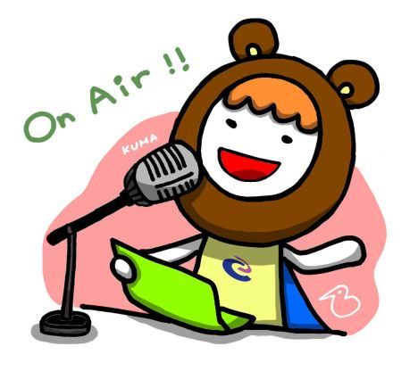 kuma on air