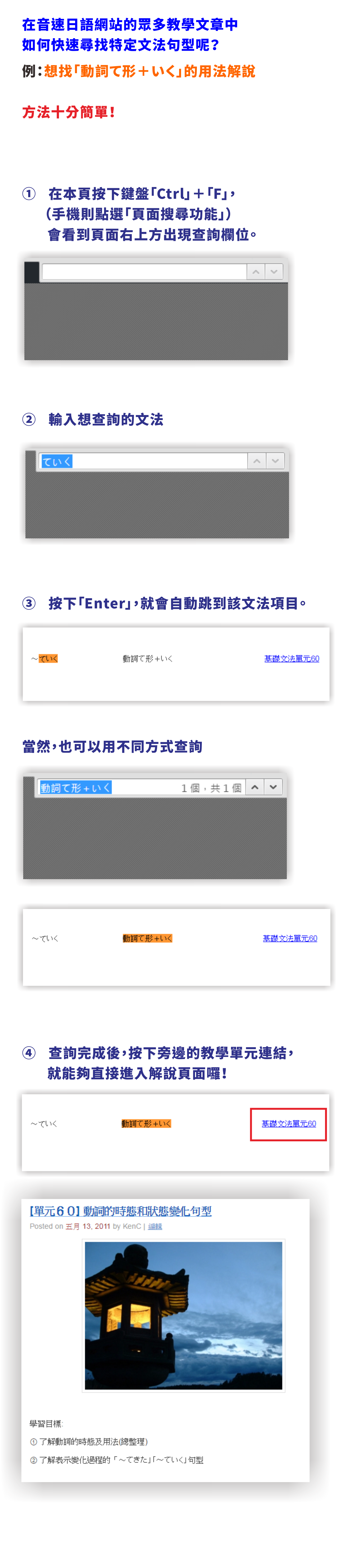 文法查詢02