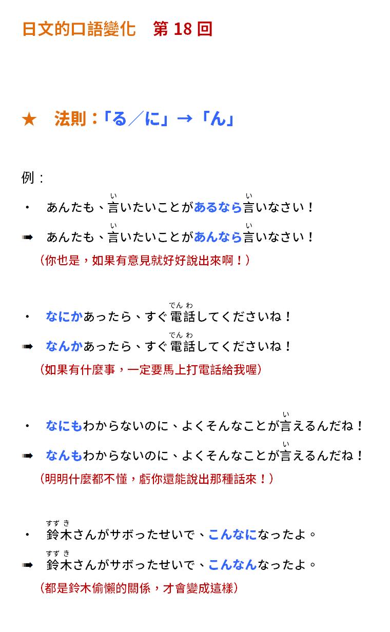 0509-13